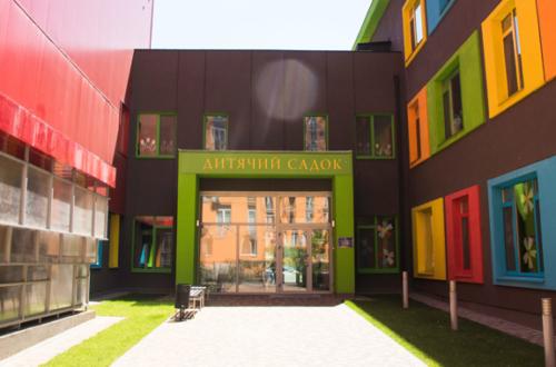 Дитячий садок «Академікс»