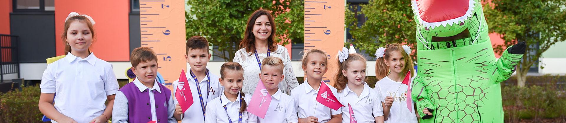 Початкова школа «Respublika Kids»
